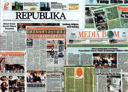 """印尼社會也大力反對--大報章的""""反日顯""""運動"""