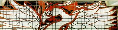 The beautiful ceramic mural,